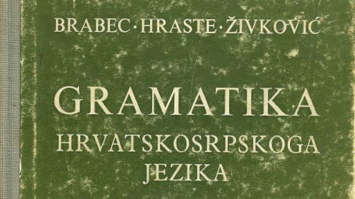 gramatika naslovnica
